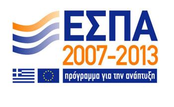 Εκδήλωση του ΕΕΑ για το ΕΣΠΑ στο Δήμο Αγίας Βαρβάρας