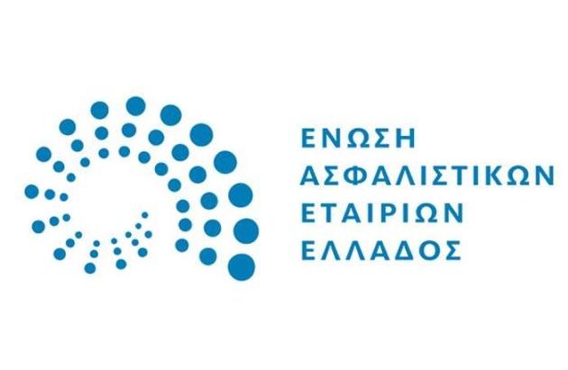 Οι νέοι Πρόεδροι των Επιτροπών της ΕΑΕΕ