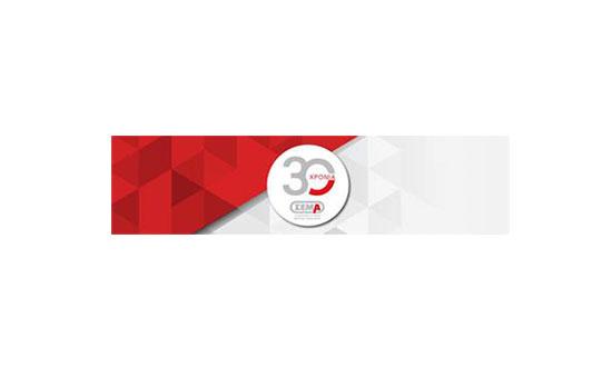 ΣΕΜΑ: 30 χρόνια φέρνουμε την ασφάλιση μπροστά