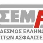 ΣΕΜΑ: Workshopγια IDD και GDPR
