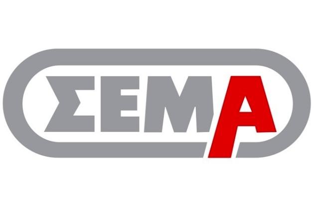 ΣΕΜΑ: Εργασίες Γενικής Συνέλευσης