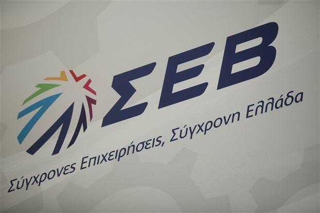 Τι προτείνει ο ΣΕΒ για την επιχειρηματικότητα & την ελληνική οικονομία
