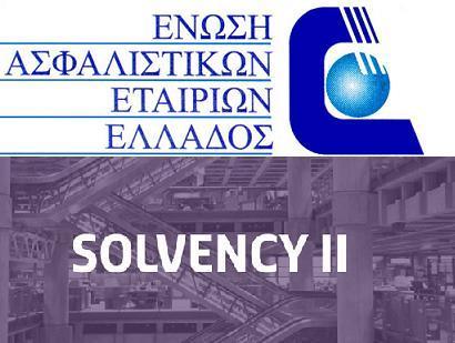 «Η ελληνική ασφαλιστική αγορά αντέχει και προσαρμόζεται»