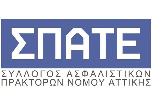 Σήμερα η γενική συνέλευση του ΣΠΑΤΕ