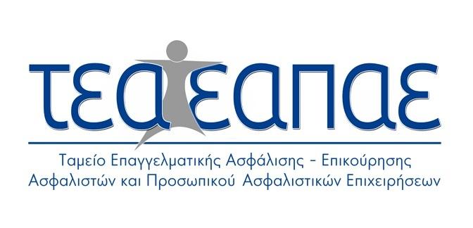 ΤΕΑ-ΕΑΠΑΕ: Κανονικά θα καταβληθούν οι συντάξεις Αυγούστου