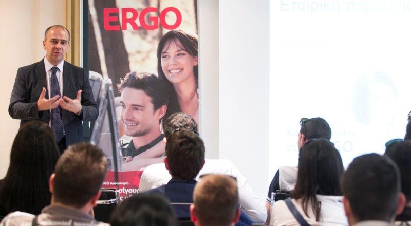 Εκδήλωση για φοιτητές από την ERGO