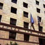 ΤτΕ: Οι υποψήφιοι για Εξετάσεις Πιστοποίησης (Αθήνα, 23 & 24.02.2019)