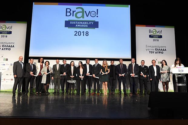 Η Allianz Ελλάδος βραβεύτηκε στα Bravo Sustainability Awards 2018