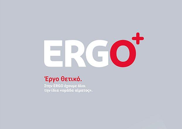 Ημέρα εθελοντικής αιμοδοσίας ERGO