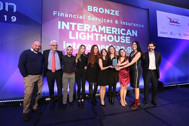 Το νέο website της INTERAMERICAN με 3 βραβεία στα «e-volution awards»