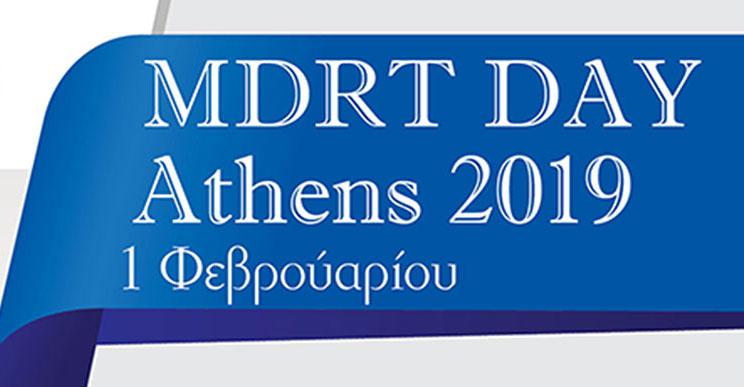 Διοργάνωση συνάντησης MDRT Day 2019 από την Επιτροπή Επικοινωνίας Μελών MDRT Greece 2018-2019 & τον Π.Σ.Α.Σ