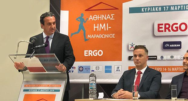Η ERGO Ασφαλιστική, Mέγας Xορηγός του Ημιμαραθωνίου Αθήνας για 3η συνεχόμενη χρονιά