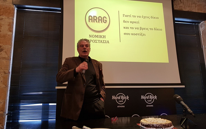 ARAG: Ετήσια εκδήλωση για την κοπή πίτας