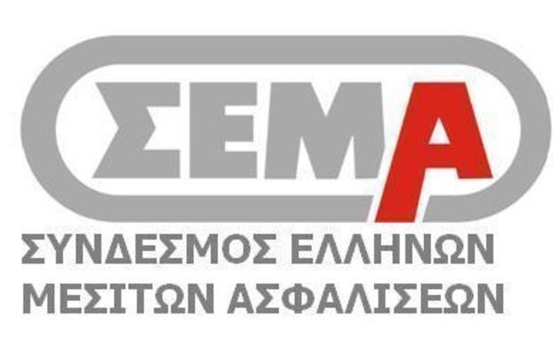 Οι 11 υποψήφιοι στις εκλογές του ΣΕΜΑ