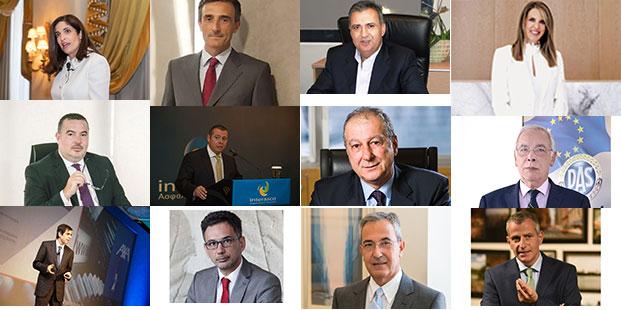 Οι 12 νέοι πρόεδροι των Επιτροπών της ΕΑΕΕ