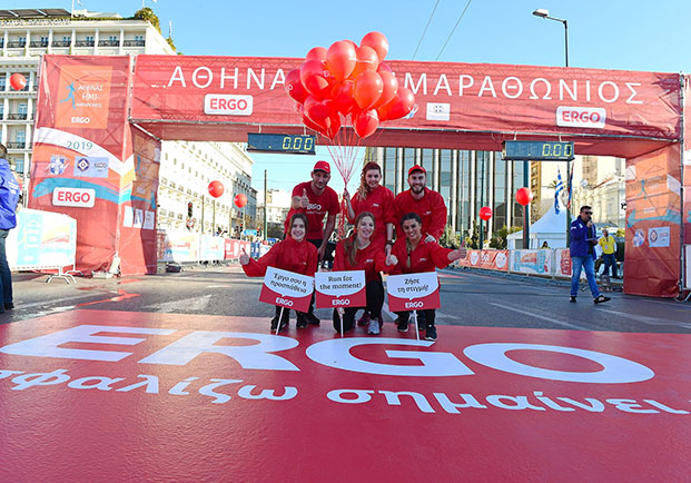 ERGO Ασφαλιστική: Στηρίζει το δρομικό κίνημα ως Μέγας Χορηγός του 8ου Ημιμαραθωνίου της Αθήνας