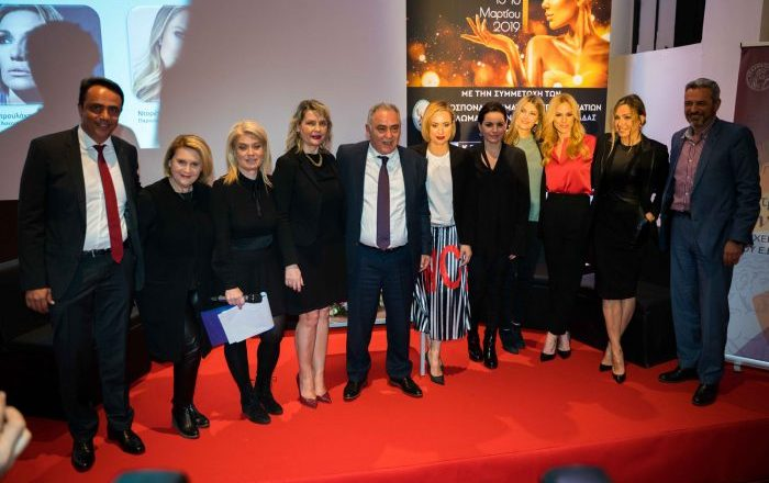 Με εξαιρετική επιτυχία η 2η εκδήλωση του ΕΕΑ για τη Γυναικεία Επιχειρηματικότητα (βίντεο & φωτορεπορτάζ)