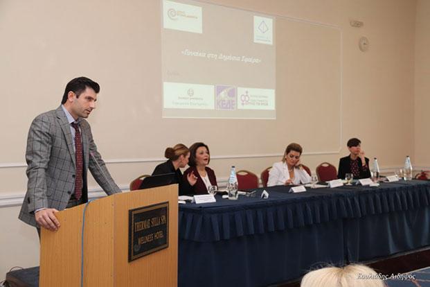 Ομιλία του κ. Νίκου Ζάχου για τη γυναικεία επιχειρηματικότητα στην Αιδηψό