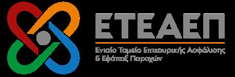 ΕΤΕΑΕΠ: Αναρτήθηκαν τα πρώτα ειδοποιητήρια εισφορών 250.000 μη μισθωτών & αυτοαπασχολούμενων