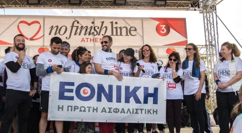 Δυναμική συμμετοχή της Εθνικής Ασφαλιστικής στο «No Finish Line Athens 2019»