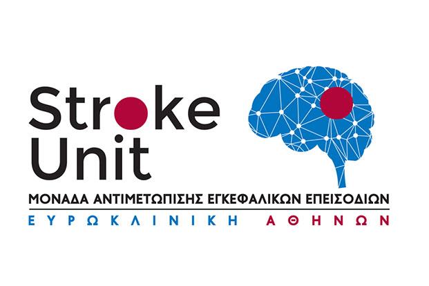 ΕΥΡΩΚΛΙΝΙΚΗ ΑΘΗΝΩΝ: Νέα πρότυπη μονάδα αντιμετώπισης εγκεφαλικών ''STROKE UNIT''