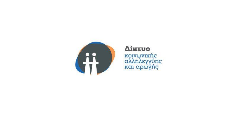 Το Δίκτυο Κοινωνικής Αλληλεγγύης με το Act4Greece ενώνουν στηρίζουν την Βόρεια Ελλάδα.