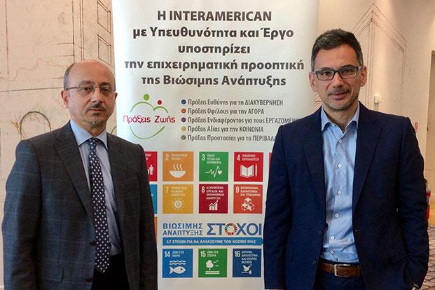 Η INTERAMERICAN 15 χρόνια πρωτοστατεί στην ασφαλιστική αγορά για τη Βιώσιμη Ανάπτυξη & την Κοινωνική Υπευθυνότητα