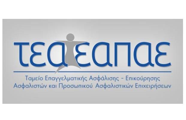 Συνεργασία ΤΕΑΕΑΠΑΕ & GROUPAMA ASSET MANAGEMENT