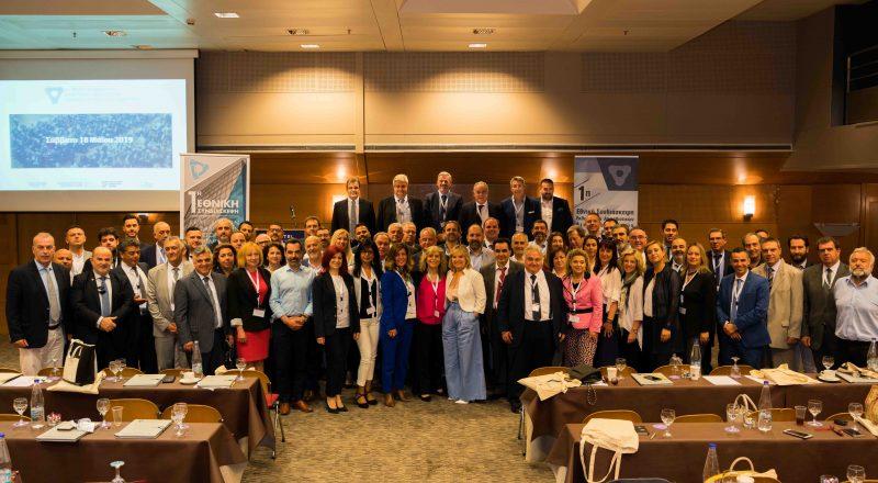 Η επιτυχία της 1ης Εθνικής Συνδιάσκεψης Ασφαλιστικής Διαμεσολάβησης & οι προοπτικές που ανοίγονται για τον ασφαλιστικό κλάδο