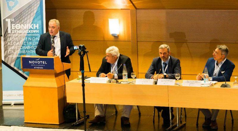 Οι επιτελικές αποφάσεις της 1ης Εθνικής Συνδιάσκεψης