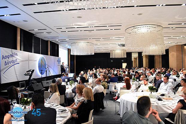 Υδρόγειος Ασφαλιστική: Συνέδριο Βορείου Ελλάδος (2019)