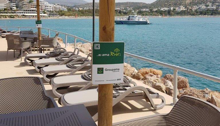 Μπήκαν στις παραλίες τα safety boxes της Groupama