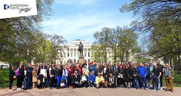 Ευρωπαϊκή Πίστη: Ταξίδι για τους κορυφαίους του Δικτύου Πωλήσεων στην Αγία Πετρούπολη