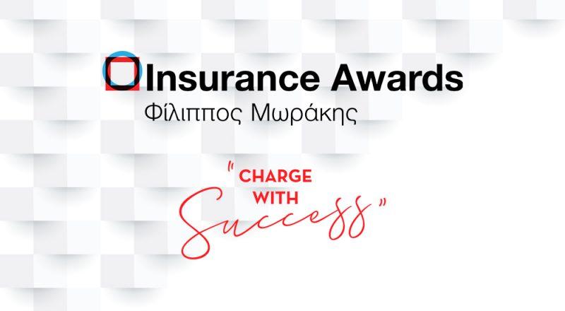 Insurance awards «Φίλιππος Μωράκης»