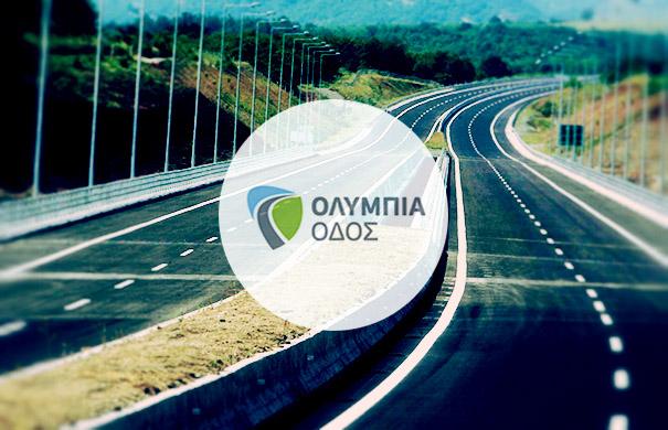 Συνεργασία INTERAMERICAN & «Ολυμπίας Οδού»για υπηρεσίες Οδικής Βοήθειας