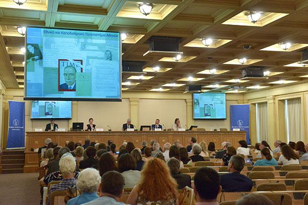 ΤτΕ: Εκδήλωση για την παρουσίαση του αρχείου του Ιωάννη («Γιάγκου») Πεσμαζόγλου
