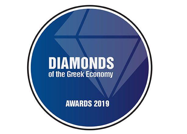 Μέλη της «ΕΛΛΑ-ΔΙΚΑ ΜΑΣ» ξεχώρισαν στον θεσμό «Diamonds of the Greek Economy 2019»