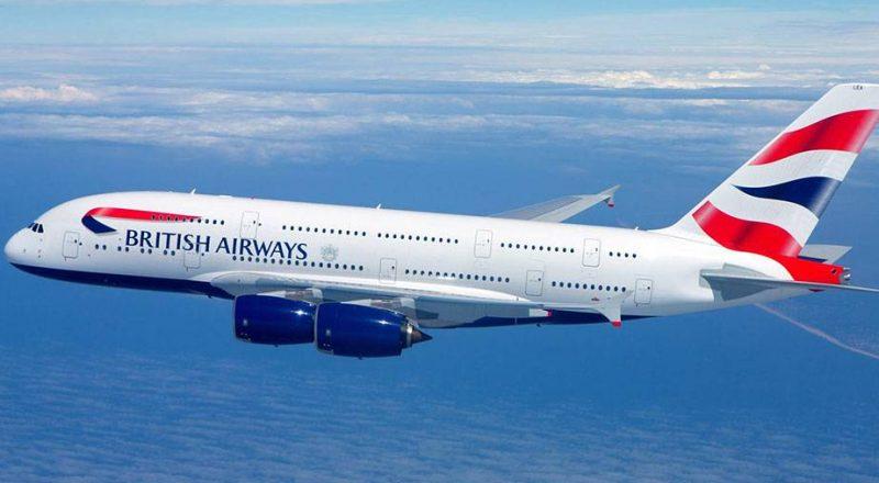 British Airways: Πρόστιμο για την κλοπή προσωπικών δεδομένων των πελατών της