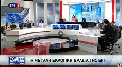 Ο Πρόεδρος του ΕΕΑ για τις εκλογές σε ΕΡΤ1, ΣΚΑΪ, OPEN, ONE TV – Βίντεο