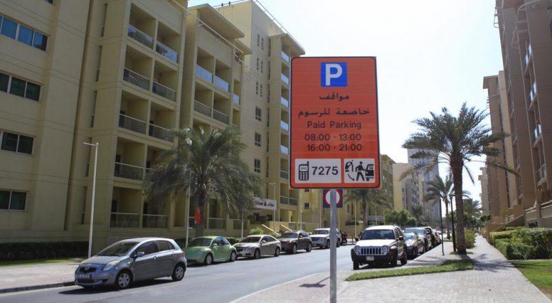 Ντουμπάι: Πρόστιμο για παραμέληση καθαριότητας οχημάτων