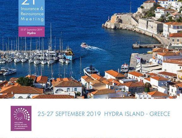 Στην ΥΔΡΑ (25 -27 Σεπτεμβρίου) το 21ο Διεθνές Ασφαλιστικό & Αντασφαλιστικό Συνέδριο που διοργανώνει η ΕΑΕΕ