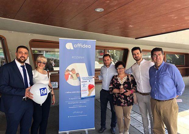 Εθνική Ασφαλιστική & Affidea: Εθελοντική αιμοδοσία στην Κοζάνη