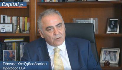Γ. Χατζηθεοδοσίου στο Capital TV: Τι περιμένει η αγορά από τη νέα κυβέρνηση – Βίντεο