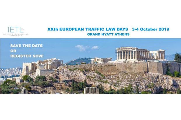 Συνέδριο του Ινστιτούτου Ευρωπαϊκού Δικαίου Τροχαίων Ατυχημάτων (IETL) στην Αθήνα