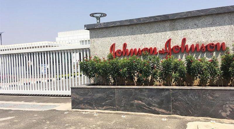 Το παραπλανητικό μάρκετινγκ έφερε πρόστιμο στην Johnson & Johnson στις ΗΠΑ