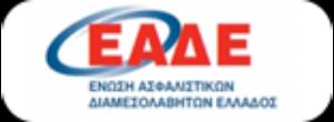Ένωση Ασφαλιστικών Διαμεσολαβητών Ελλάδος
