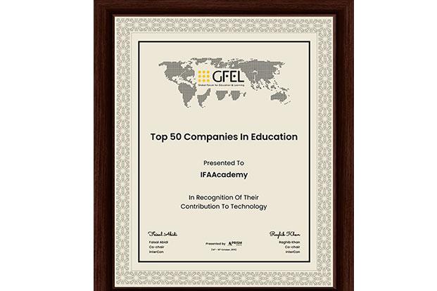 Στις 50 κορυφαίες εκπαιδευτικές εταιρείες παγκοσμίως το IFAAcademy
