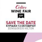 Cellier Wine Fair 2019