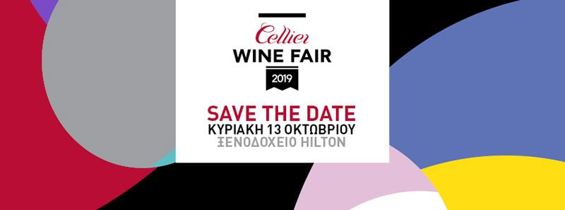 Cellier Wine Fair 2019