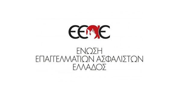 EEAE: «Η συνεργασία με το ΕΕΑ δεν είναι «καπέλωμα» και η ΠΟΑΔ να πάρει θέση και να αποκαταστήσει τους θιγόμενους»
